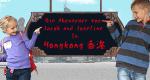 Die Abenteuer von Jacob und Josefine – In Hongkong – Bild: SWR/Tellux Film