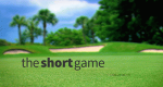 The Short Game – Bild: Esquire Network
