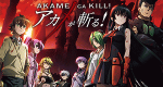 Akame ga Kill – Schwerter der Assassinen – Bild: RED EYES SWORD Project TAKAHIRO & Tetsuya Tashiro / SQUARE ENIX