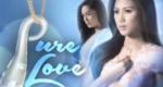 Pure Love – Bild: ABS-CBN
