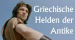 Griechische Helden der Antike – Bild: ServusTV/BBC