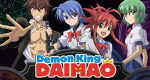 Demon King Daimao – Bild: Shoutarou Mizuki/Hobby JAPAN/DAIMAO PARTNERS