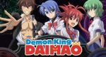 Demon King Daimao – Bild: Shoutarou Mizuki/Hobby JAPAN/DAIMAO PARTNERS