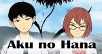 Aku no Hana – Die Blumen des Bösen – Bild: Sentai Filmworks