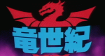 Dragon Century – Bild: AIC