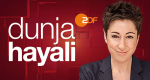 Dunja Hayali – Bild: ZDF/Marcus Höhn/blackandcode