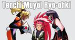 Tenchi Muyô! Ryo-ohki