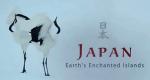 Wildes Japan - Land der tausend Inseln – Bild: BBC Two/Screenshot