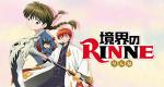 Kyokai no RINNE – Bild: NHK