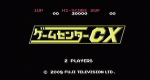 GameCenter CX – Bild: Fuji Television
