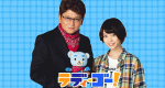 Teddy Go! – Bild: Fuji Television