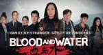 Blood And Water – Bild: OMNI