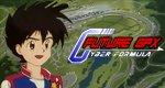 Future GPX Cyber Formula Saga