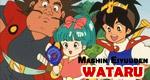 Mashin Eiyuuden Wataru
