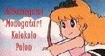 Ochamegami Monogatari Kolokolo Polon
