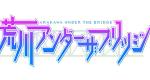 Arakawa Under the Bridge – Bild: TV Tokyo