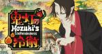 Hozuki no Reitetsu – Bild: Sentai Filmworks