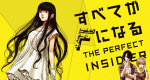The Perfect Insider – Bild: Sentai Filmworks