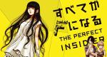 The Perfect Insider – Bild: Sentai Filmworks