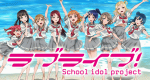 Love Live! School Idol Project – Bild: Sunrise