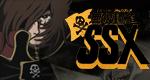 Waga Seishun no Arcadia: Mugen Kido SSX