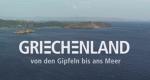 Griechenland: Von den Gipfeln bis ans Meer – Bild: Taglicht Media/arte