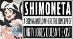 Shimoneta – Bild: J.C.Staff