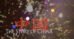 Geschichte Made in China – Bild: BBC Two/Screenshot