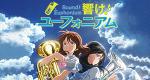 Sound! Euphonium – Bild: Kyoto Animation