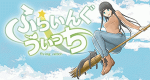 Flying Witch – Bild: J.C.Staff