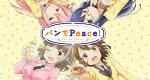 Pan de Peace! – Bild: Asahi Production