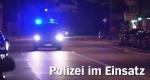 Polizei im Einsatz – Bild: NDR