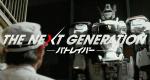 The Next Generation: Patlabor – Bild: Tiberius Film