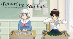 Tonari no Seki-kun: The Master of Killing Time – Bild: Sentai Filmworks