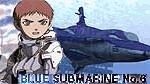 Blue Submarine No.6