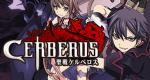 Cerberus – Bild: Genco / Bridge