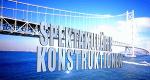 Spektakuläre Konstruktionen – Bild: Maximus Film GmbH