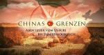 Chinas Grenzen - Abenteuer vom Ussuri bis zum Hindukusch – Bild: ZDF