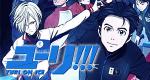 Yuri!!! On Ice – Bild: MAPPA / Funimation