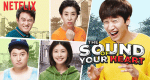 The Sound of Your Heart – Bild: KBS/Naver TV Cast/Sohu TV/Netflix