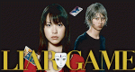 Liar Game – Bild: Fuji TV Network, Inc.