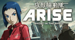 Ghost in the Shell: Arise – Bild: Production I.G / Funimation