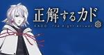 Kado: The Right Answer – Bild: Toei Animation