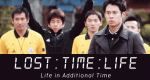 Life in Additional Time – Bild: Fuji Television Network, Inc