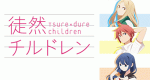 Tsuredure Children – Bild: Studio Gokumi