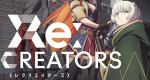 Re:CREATORS – Bild: 2017 広江礼威/小学館・アニプレックス