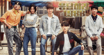 Reply 1988 – Bild: tvN