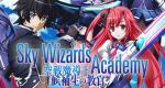 Sky Wizards Academy – Bild: Diomedéa