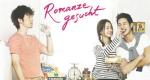 Romanze gesucht – Bild: tvN/Netflix