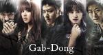 Gab-Dong – Bild: tvN